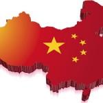 marchio-cinese